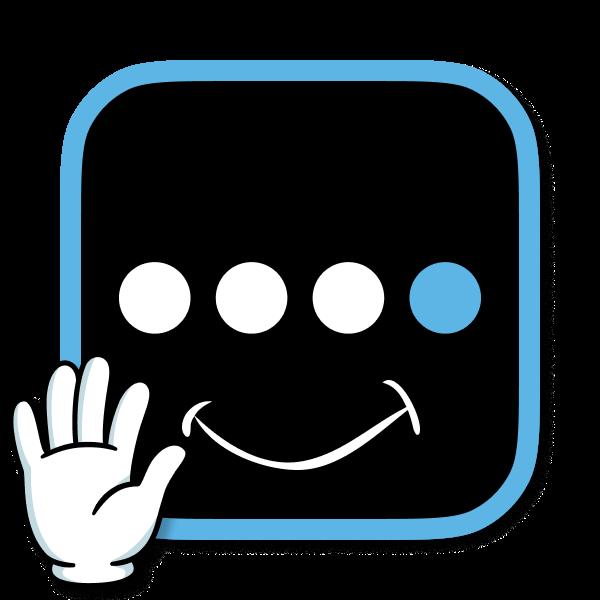 Password Manager - SecureX messages sticker-6