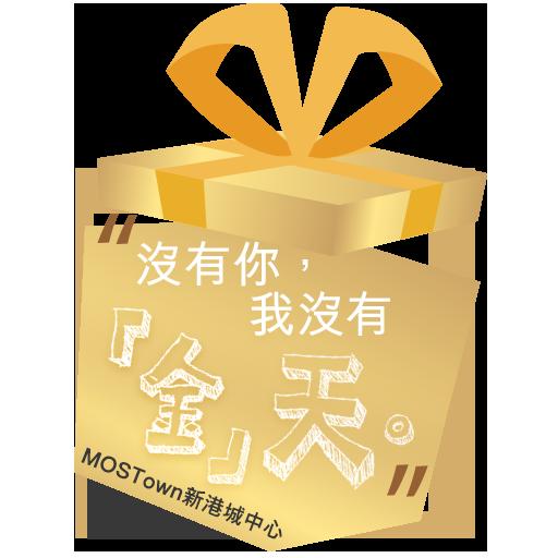 恒基集團 x 色廊香港站Stickers messages sticker-3