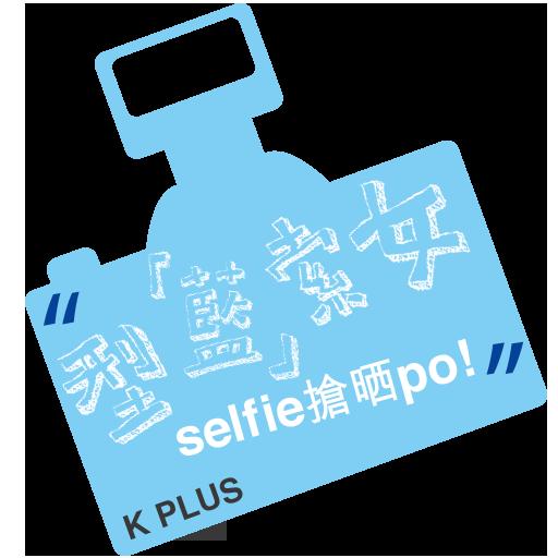 恒基集團 x 色廊香港站Stickers messages sticker-7