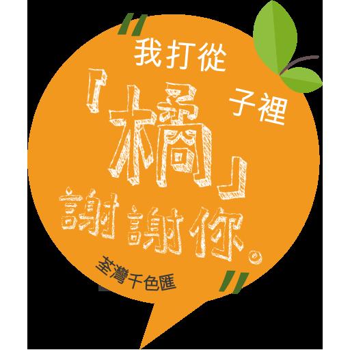 恒基集團 x 色廊香港站Stickers messages sticker-5