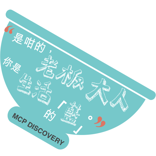 恒基集團 x 色廊香港站Stickers messages sticker-1