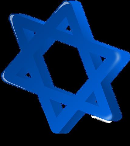 Hanukkah Stickers - Sid Y messages sticker-1