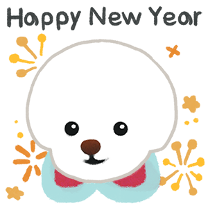 Christmas bichon Yallet messages sticker-3