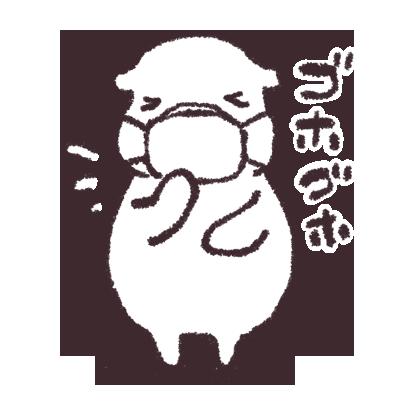 ゆるいブタの日常〈冬〉 messages sticker-0