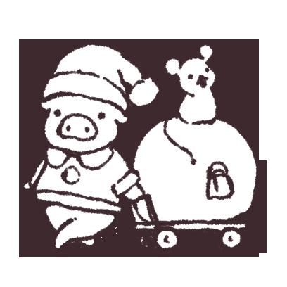 ゆるいブタの日常〈冬〉 messages sticker-6