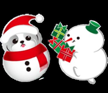 Merry Christmas Shih Tzu Dog messages sticker-4