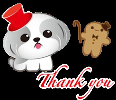Merry Christmas Shih Tzu Dog messages sticker-10