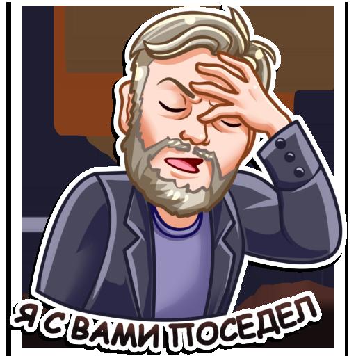 Степанов Кирилл messages sticker-10