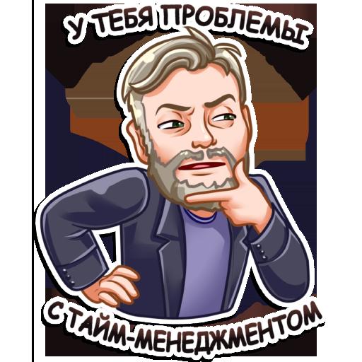 Степанов Кирилл messages sticker-11