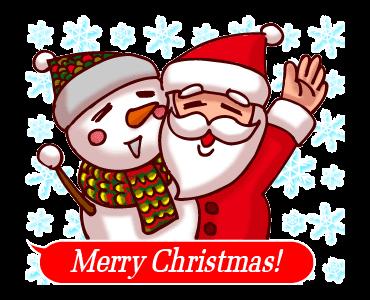 ChristmasAndNewYearStickers messages sticker-0