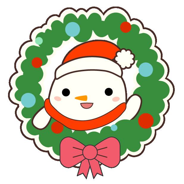 Cute Kawaii Christmas messages sticker-7