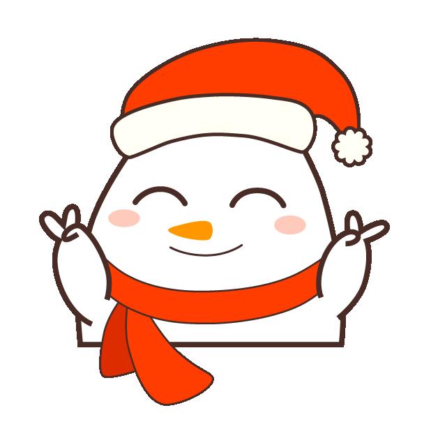Cute Kawaii Christmas messages sticker-6
