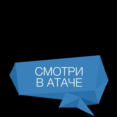 Havastickies messages sticker-9
