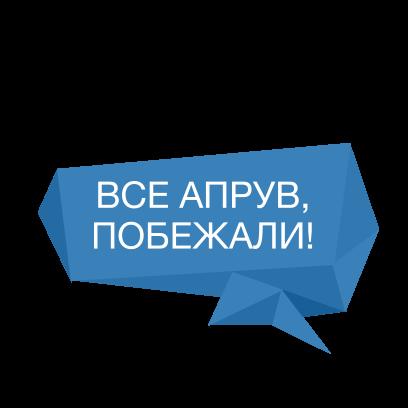 Havastickies messages sticker-8