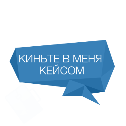 Havastickies messages sticker-11