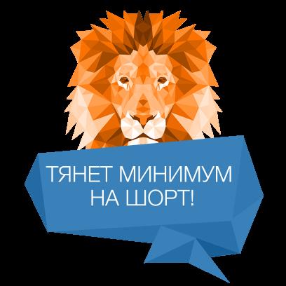 Havastickies messages sticker-6