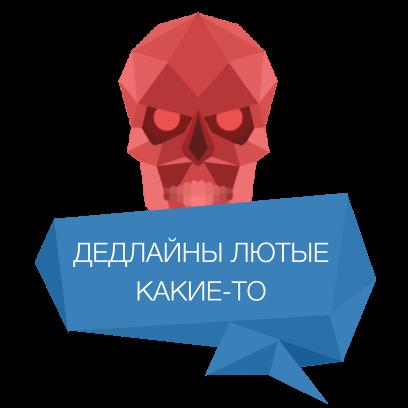 Havastickies messages sticker-1