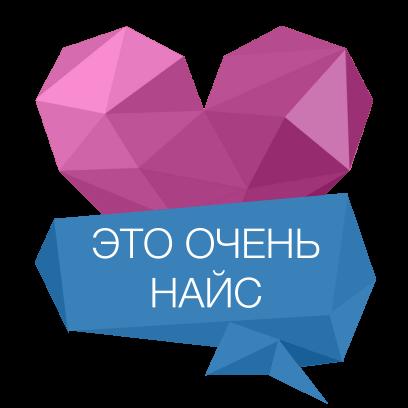 Havastickies messages sticker-3