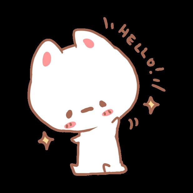 Aisu the Rabbit Stickers messages sticker-0