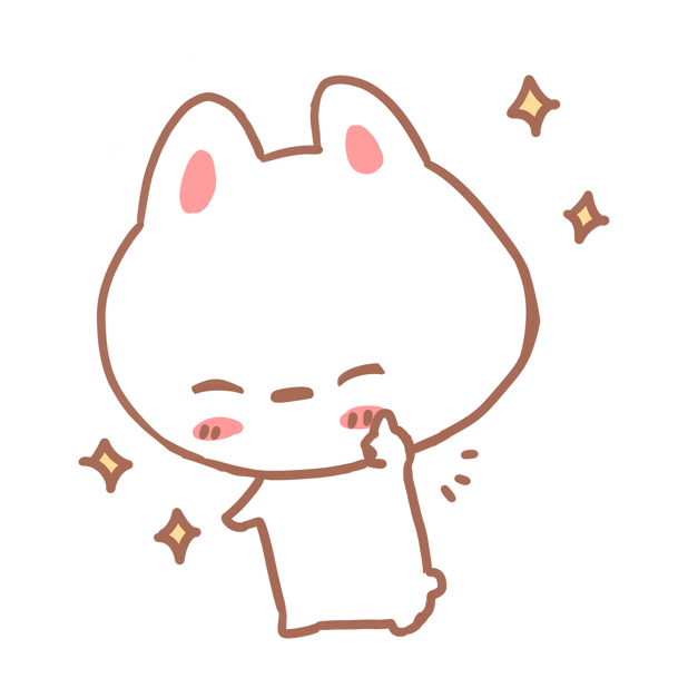 Aisu the Rabbit Stickers messages sticker-1
