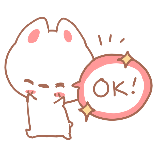 Aisu the Rabbit Stickers messages sticker-9