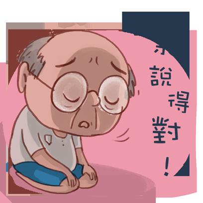 Grandpa Charlie messages sticker-6