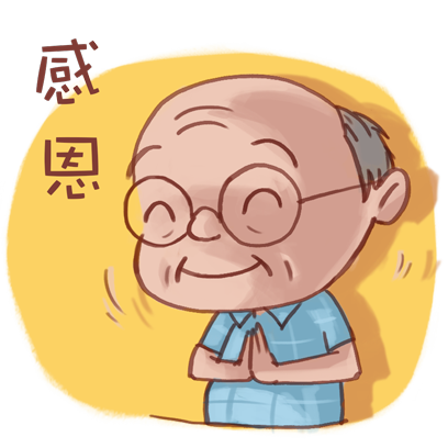 Grandpa Charlie messages sticker-0