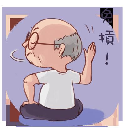 Grandpa Charlie messages sticker-5