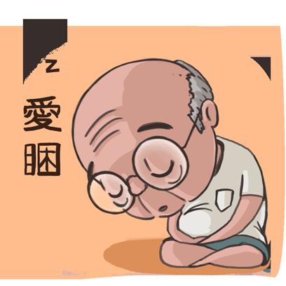 Grandpa Charlie messages sticker-2