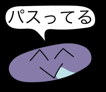 全てが手遅れなステッカー messages sticker-9