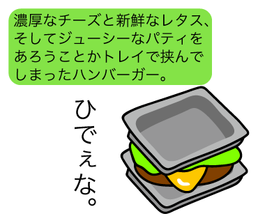 全てが手遅れなステッカー messages sticker-4