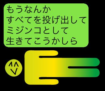 全てが手遅れなステッカー messages sticker-6