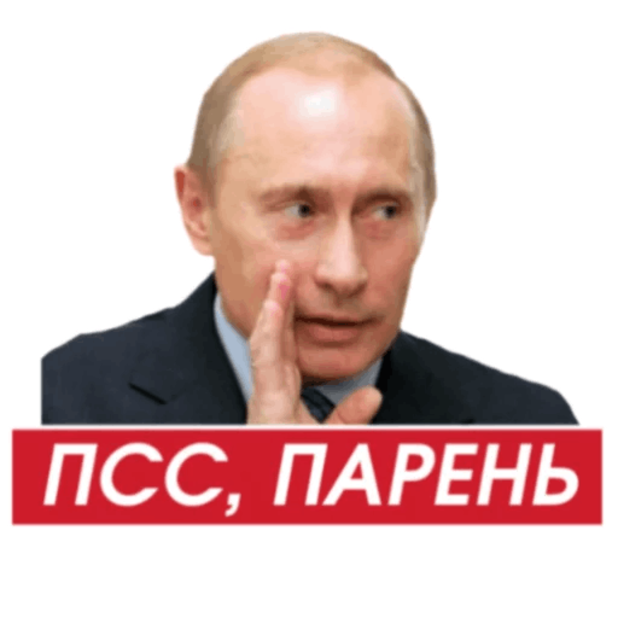 Act Like Putin messages sticker-11