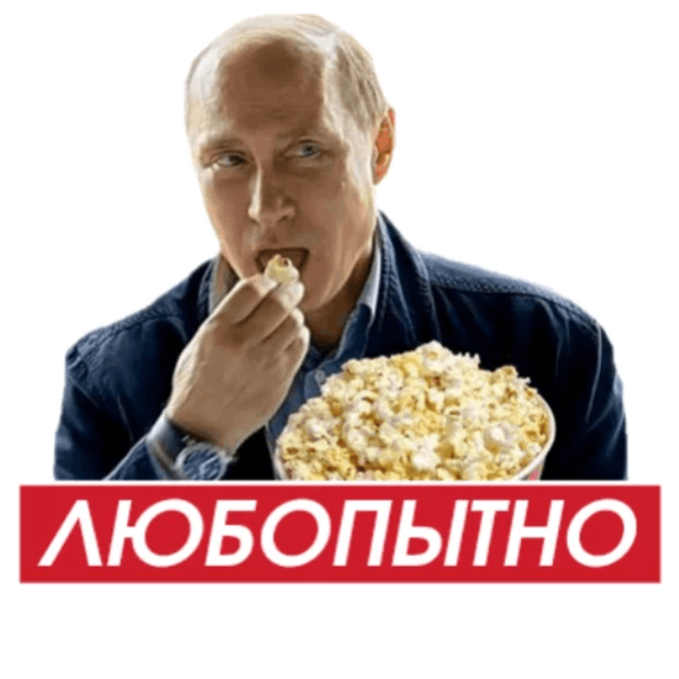 Act Like Putin messages sticker-4