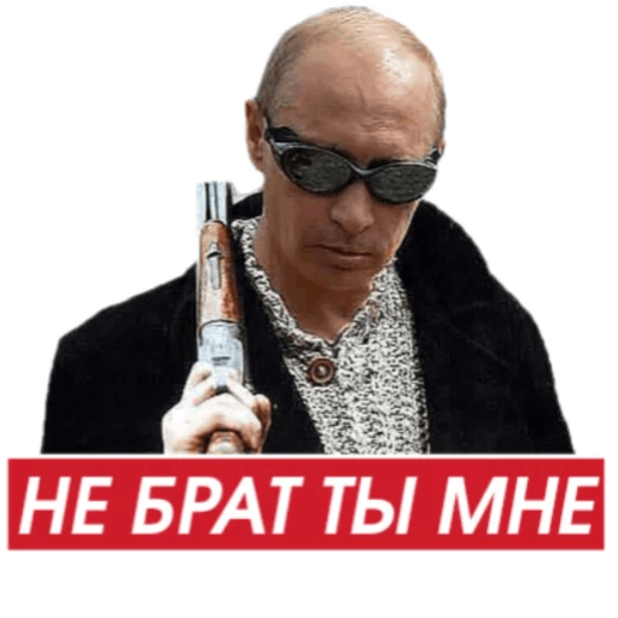 Act Like Putin messages sticker-3