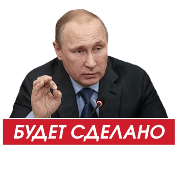 Act Like Putin messages sticker-5
