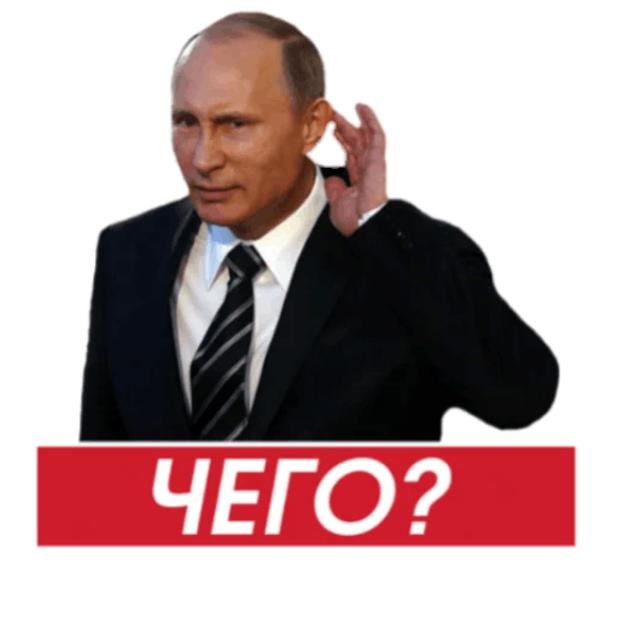 Act Like Putin messages sticker-8