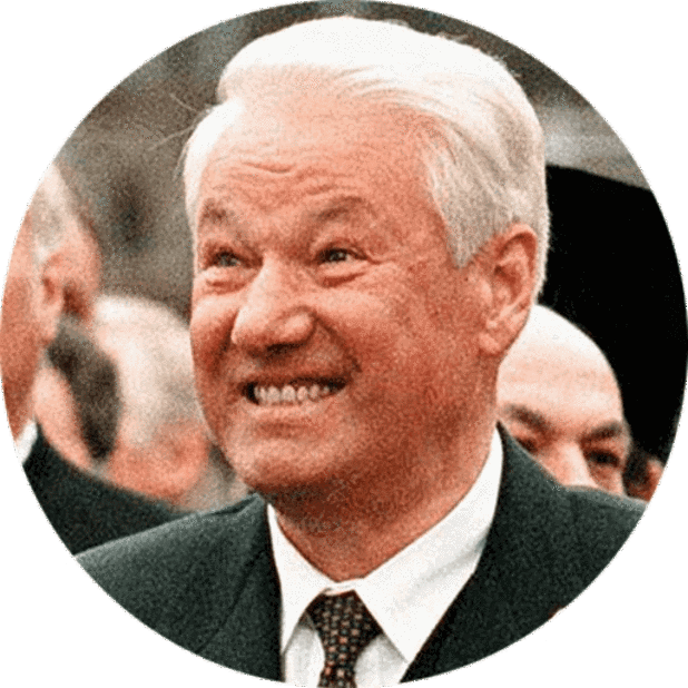 Yeltsin messages sticker-3