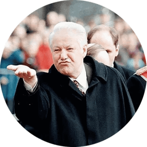 Yeltsin messages sticker-2