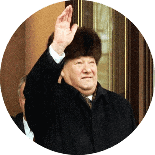 Yeltsin messages sticker-9