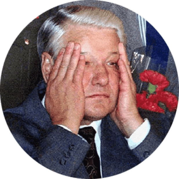 Yeltsin messages sticker-4