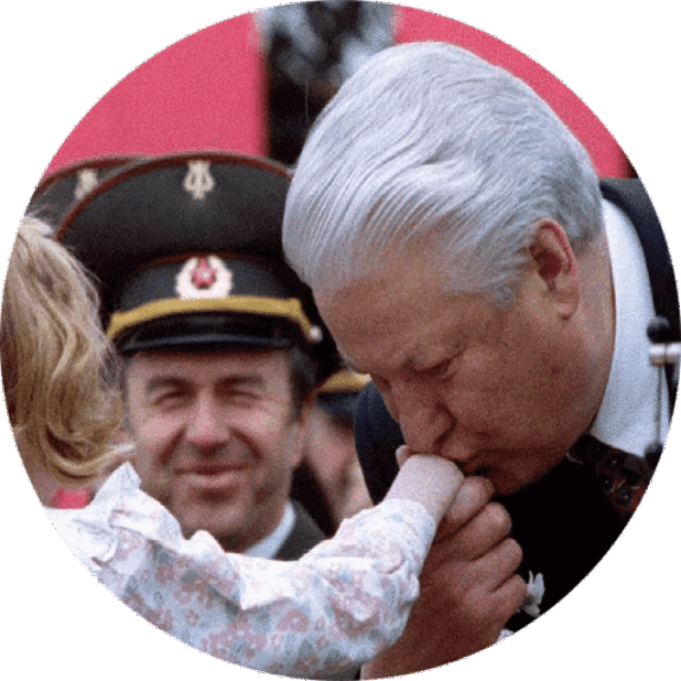 Yeltsin messages sticker-7