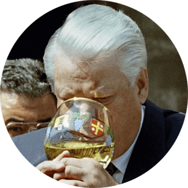 Yeltsin messages sticker-8