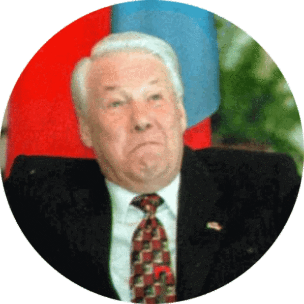 Yeltsin messages sticker-1