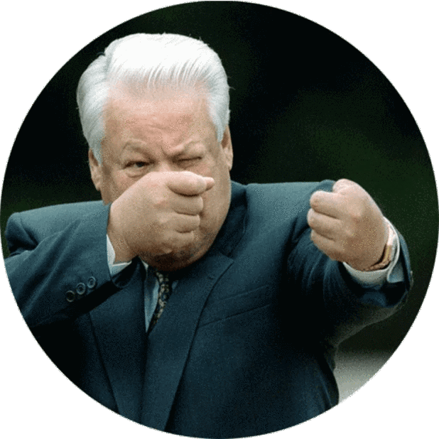 Yeltsin messages sticker-5