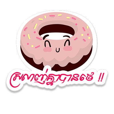 Khmer Story messages sticker-2
