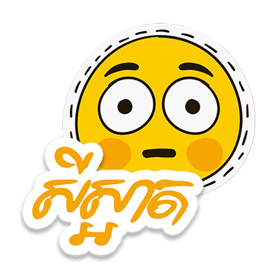 Khmer Story messages sticker-7