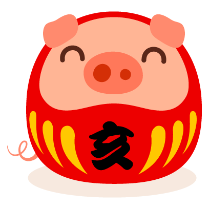 Piggy Chinese New Year Sticker messages sticker-3