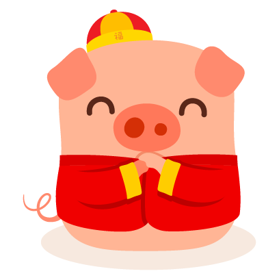 Piggy Chinese New Year Sticker messages sticker-2