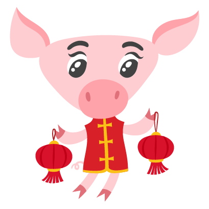 Piggy Chinese New Year Sticker messages sticker-8